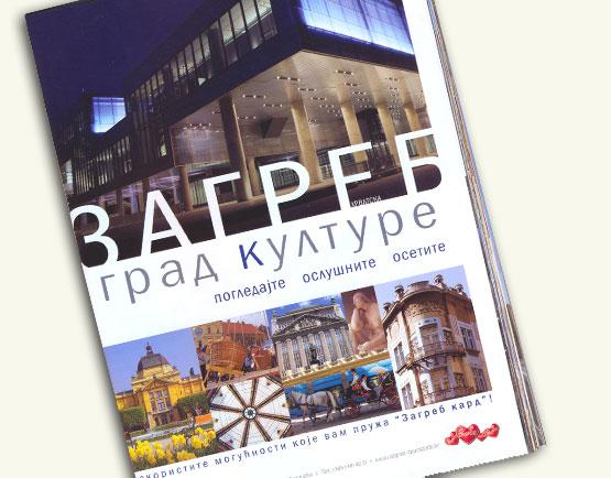 zagreb-cirilica